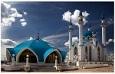 Казань и аквапарк