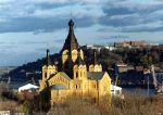 Обзорные экскурсии по Нижнему Новгороду
