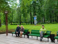 vtcsps_prominatnaya_zona_600